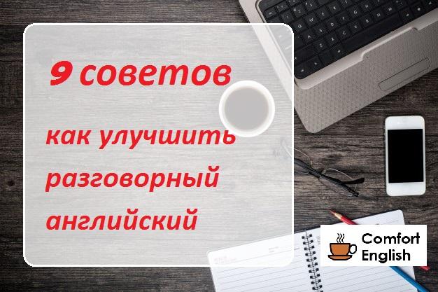 перефразировать английский текст онлайн